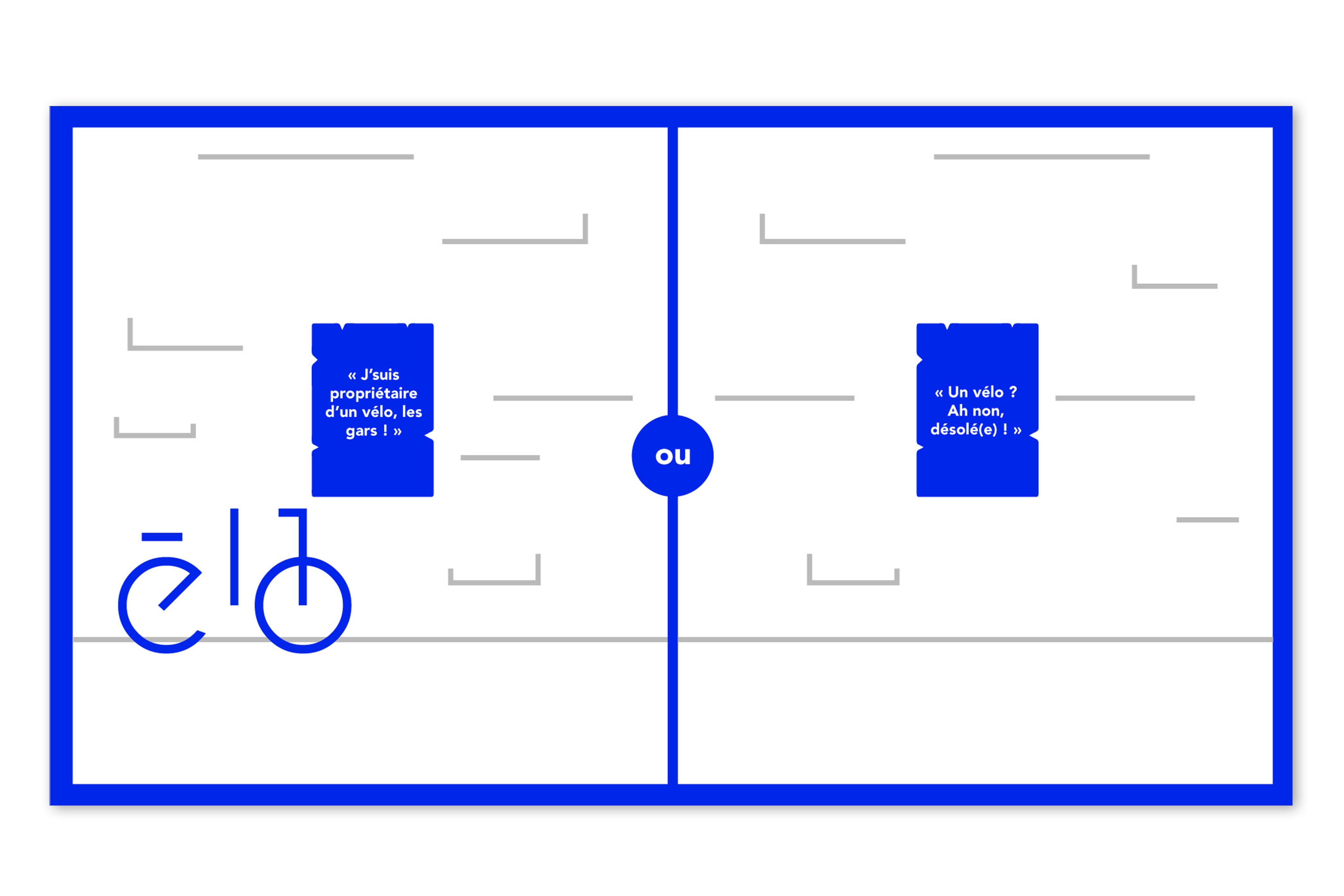 Interface-profiling01